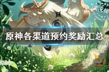 《FGO》幕间物语第十四弹强化一览 铃鹿御前狂阿塔阿维酒吞强化