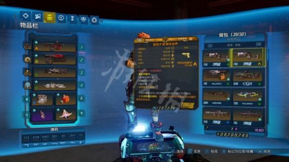 《无主之地3》DLC装备怎么刷 DLC装备速刷指南