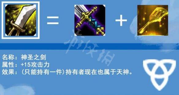 《云顶之弈》S4命运之轮有什么新装备?S4新装备一览