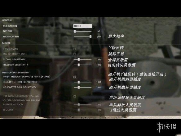 《战术小队》游戏怎么设置 Squad设置中文图分享