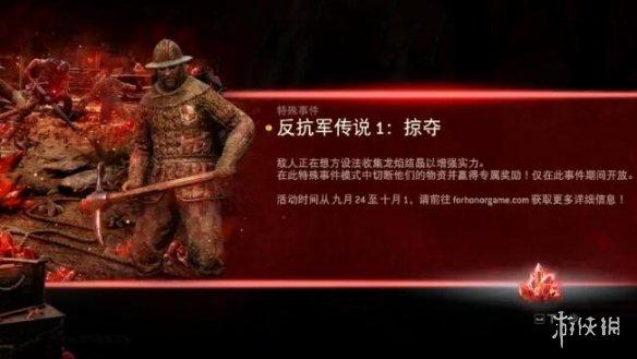 《荣耀战魂》9月24日更新了什么?9月24日更新内容介绍