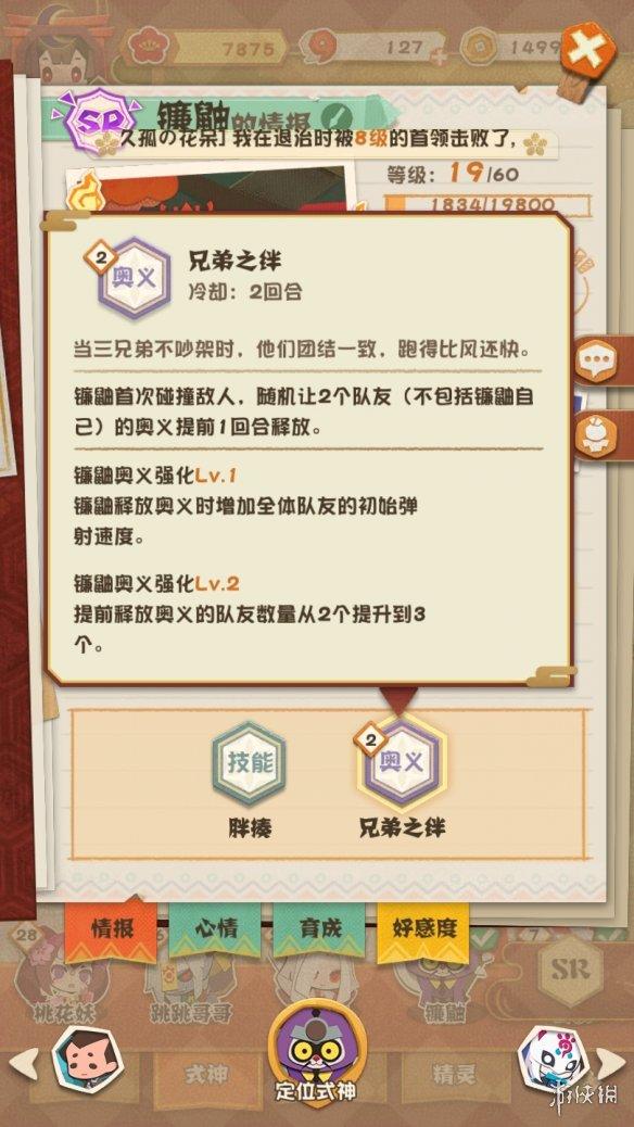 3199小游戲6
