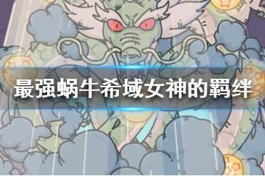 《阴阳师妖怪屋》阵容搭配推荐 过图阵容介绍