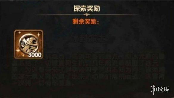 3199小游戲3