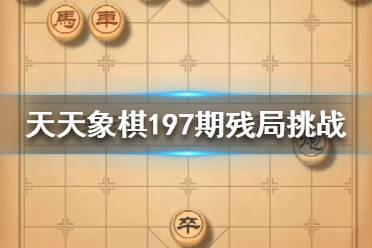 《第五人格》十四赛季精华2故事视频欣赏 十四赛季精华2背景故事介绍