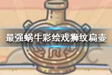 《雷霆远征》坎托英雄介绍 绯红之拳团长坎托技能一览