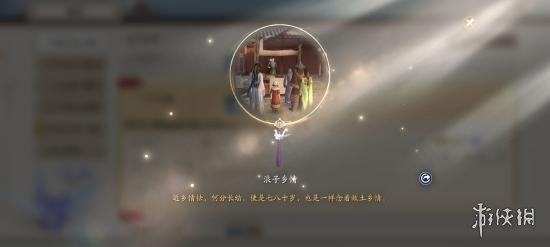 游侠网12