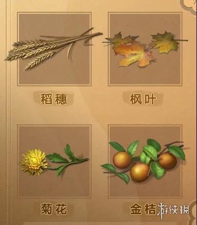 《明日之后》金秋活动攻略 浪漫金秋活动玩法介绍