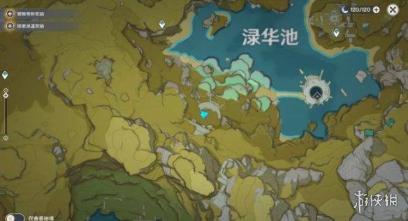 《原神手游》渌华景画任务怎么做 寻找梵米尔的画笔与颜料流程攻略