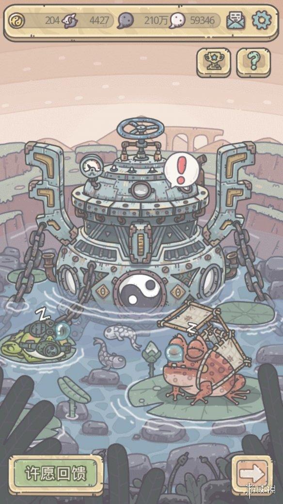 《最强蜗牛》阴阳鱼阵图安装流程攻略 阴阳鱼阵图怎么安装