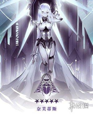 《X2手游》奈芙蒂斯背景故事介绍 X2解神者奈芙蒂斯背景故事是什么