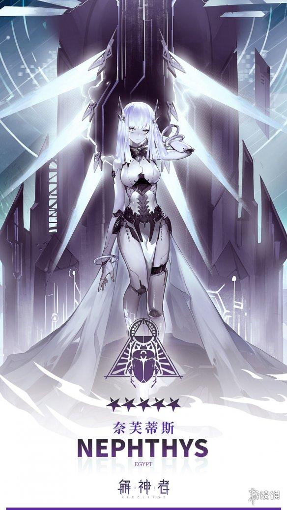 《X2手游》奈芙蒂斯角色介绍 解神者亡灵守护者奈芙蒂斯怎么样