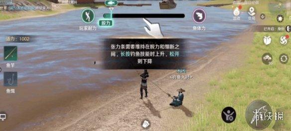 《天涯明月刀手游》怎么钓鱼 钓鱼攻略