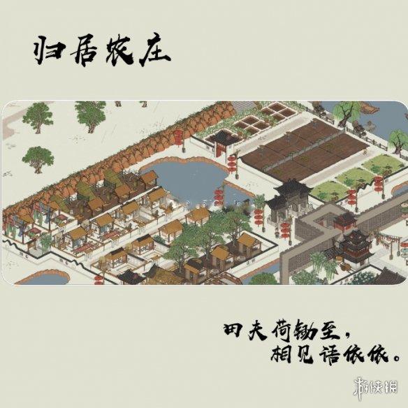 《江南百景图》杭州府前期布局攻略 杭州府怎么布局