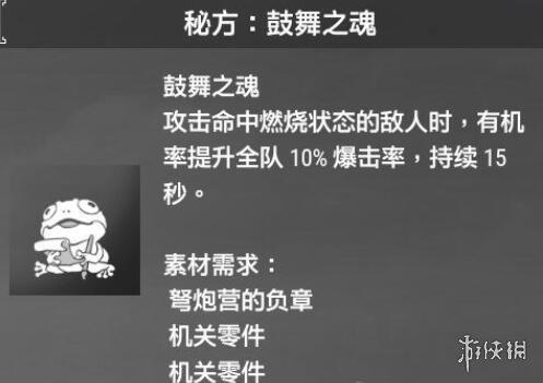 游侠网27