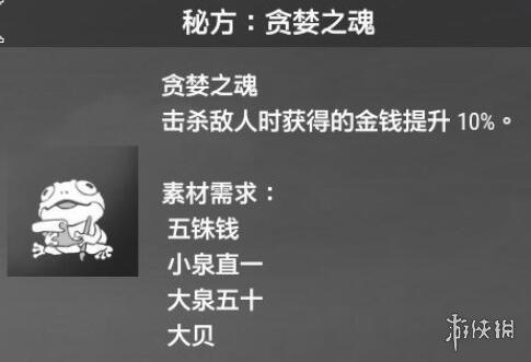 游侠网30