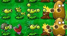 单边植物10炮阵