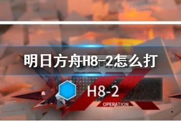 《孙美琪疑案刘青春》危险任务线索在哪 危险任务线索介绍