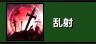 游侠网16