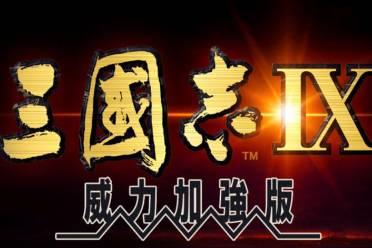 《三国志9帝位争霸威力加强版》完整游戏手册
