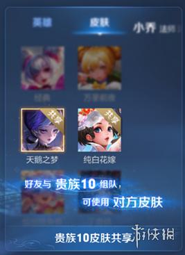 游侠网48
