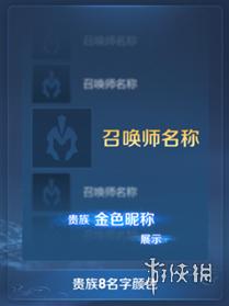 游侠网44