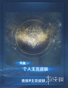 游侠网45