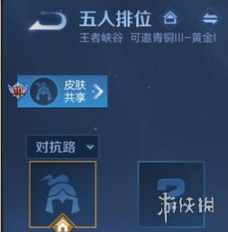 游侠网49