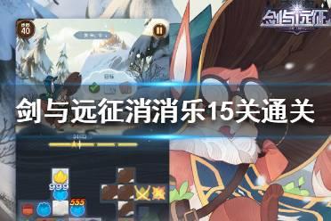《碧蓝航线》让巴尔L2d皮肤怎么样 让巴尔新年Live2D换装展示