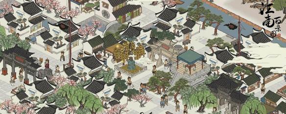 游戏问答-江南百景图相关攻略-实用攻略