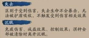 阴阳师SP彼岸花技能是什么 阴阳师夜溟彼岸花技能机制一览