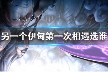 《不思议迷宫》血腥要塞彩蛋攻略 血腥要塞大盗神灯异界玩法