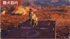 《使命召唤手游》使命战场猎犬芯片使用技巧