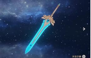 《原神手游》1.6天空之傲武器池值得抽吗 1.6天空之傲武器池抽取建议