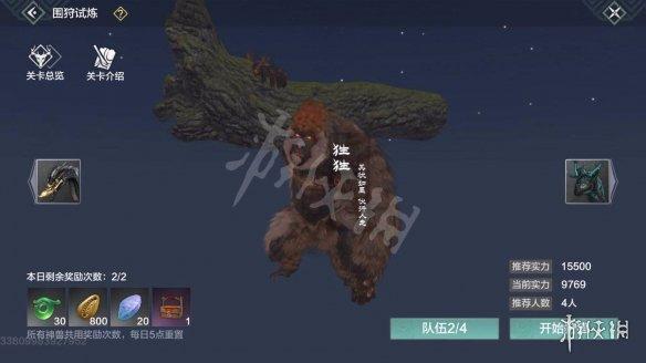 《妄想山海》围猎图有什么用 围猎图用处介绍