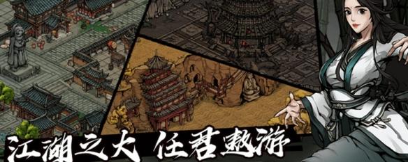 游戏问答-烟雨江湖相关攻略-实用攻略
