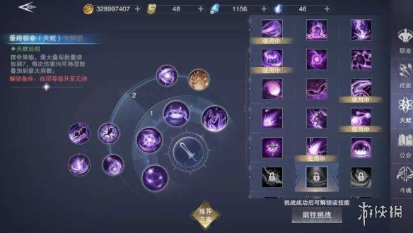 《新神魔大陆》咒术师使用技巧 咒术师神奇怎么选