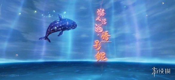 《妄想山海》岳云鲲二次进化怎么进化 岳云鲲二次进化攻略