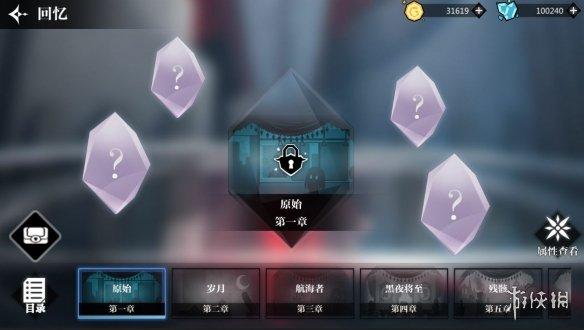 《灵魂潮汐》命轨板块玩法介绍 命轨板块怎么玩