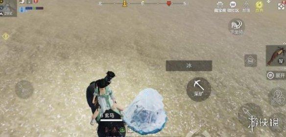 《妄想山海》冰块长什么样子 冰块怎么获得攻略