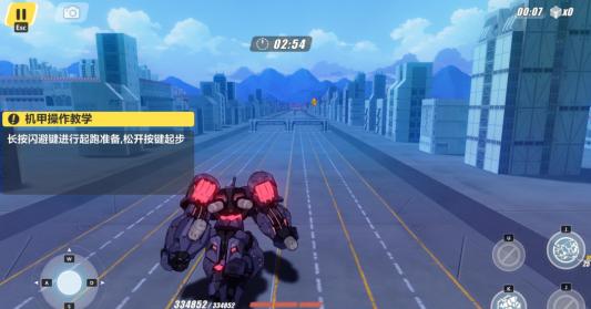 《崩坏3》同步冲刺怎么过 同步冲刺玩法技巧分享