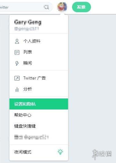 推特敏感内容怎么设置可见 推特敏感内容怎么解除屏蔽