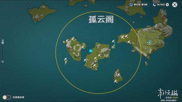 《原神手游》秘宝迷踪藏宝地13在哪里 孤云阁宝藏位置介绍