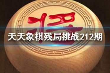 《明日方舟》中转站8单核煌打法 铅封行动1月21日中转站8视频攻略