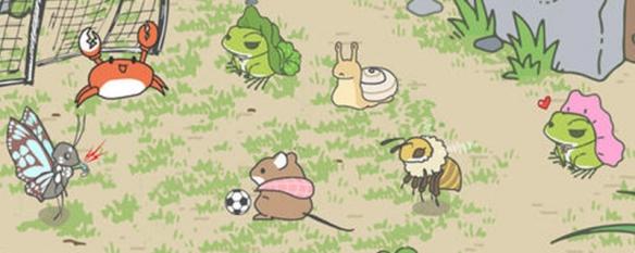 旅行青蛙中国版小伙伴吃什么