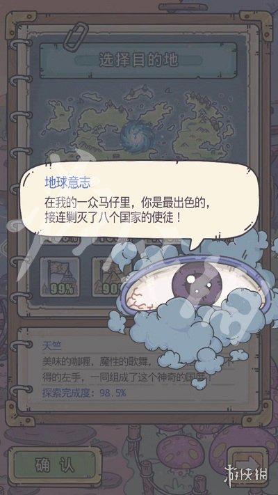 《最强蜗牛》新抽奖机怎么获得 新抽奖机获取途