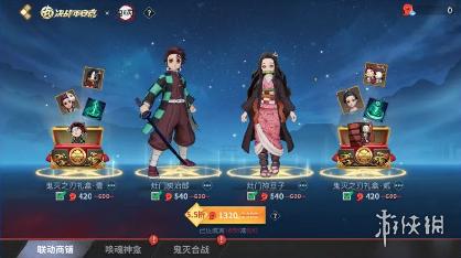 《决战平安京》鬼灭之刃联动活动汇总 春节活动