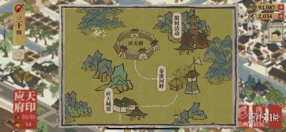 《江南百景图》迎春限时探险怎么进入 迎春限时