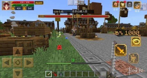 《我的世界手游》三国赤壁开局怎么玩 三国赤壁开局流程攻略