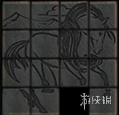 《纸嫁衣》马的拼图步骤攻略 马的拼图怎么拼